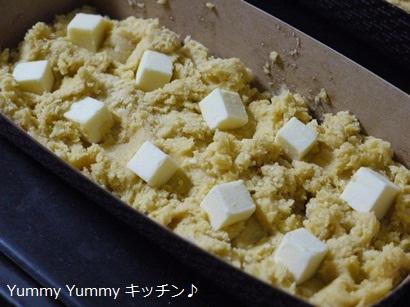 こんがり焼きチーズのパウンドケーキ♪