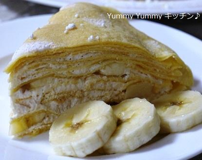 ピーナツクリームとバナナのミルクレープ☆