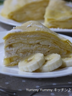 ピーナツクリームとバナナのミルクレープ♪