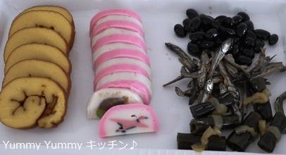 伊達巻ごまめ黒豆昆布巻き(市販)