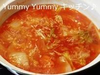 トマト雑炊チーズリゾット風調理1