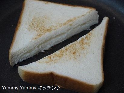 4枚切り食パンをポケットサンドに