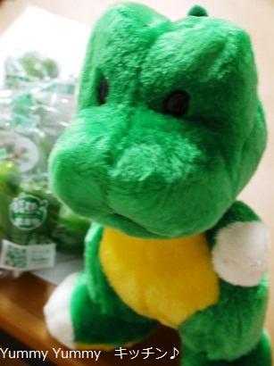グリーンザウルス