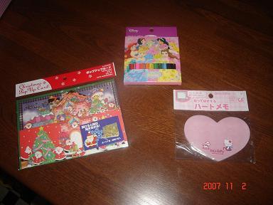 クリスマス100円
