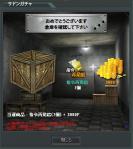 2011y04m09d_155743801.jpg