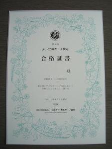 DSCF6667-2 (225x300)