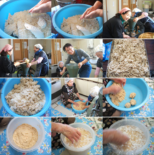 味噌作り2012 のコピー