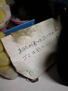 20071008145958