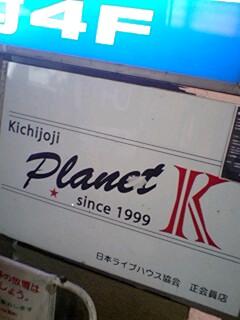 20080206012525