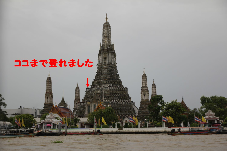 20110801バンコク-11