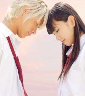 sky of love-1-