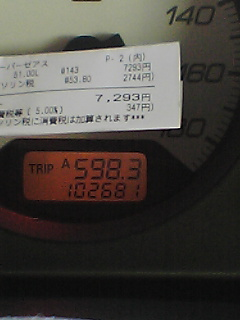 20070715150823