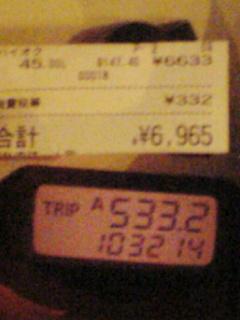 20070726180339