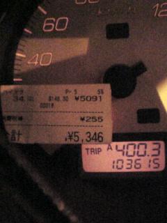 20070803235352