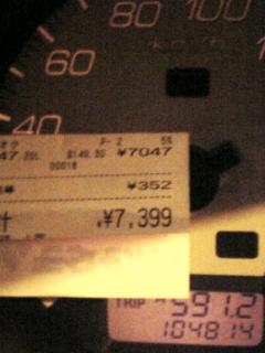 20070809200426
