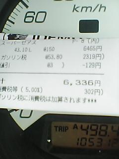20070813120014