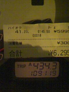 20071021123341