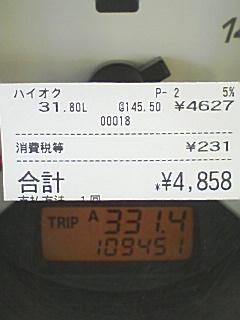 20071029212241