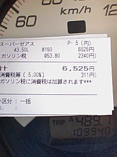 20071029212501
