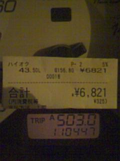 20071105224853