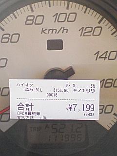 20071201115440