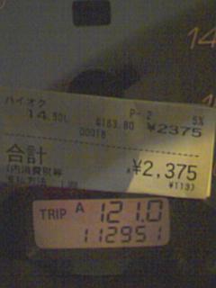 20071229094600