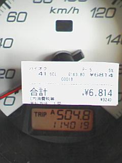 20080108201301