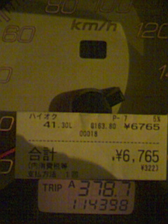 20080116181843