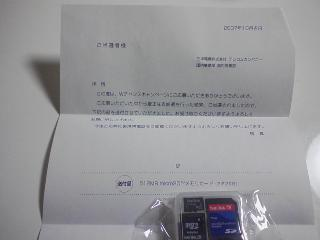 SA3A0080.jpg