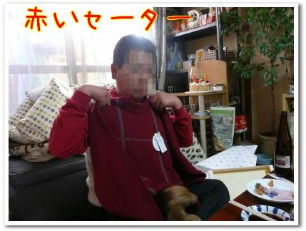 j_g9d0Ax.jpg