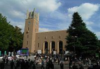 200px-Okuma_lecture_hall_Waseda_University_2007-01.jpg