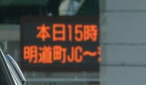1Pc090044.jpg