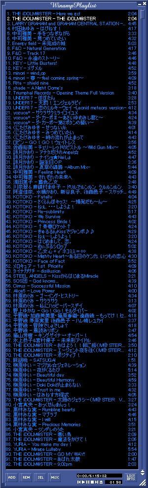 20070916214116.jpg