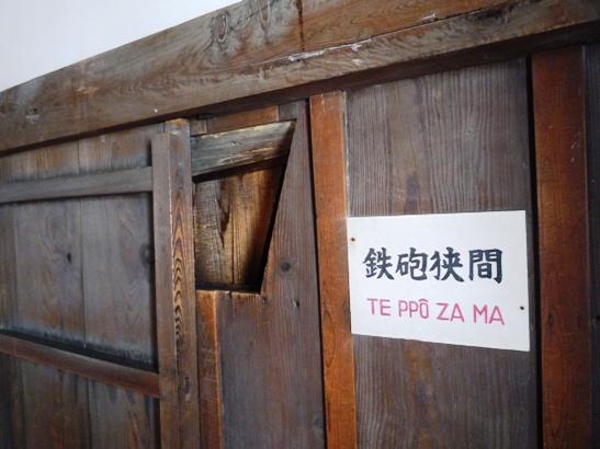 琵琶湖2012・4・7~8 (2)