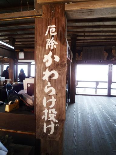 琵琶湖2012・4・7~8 (27)