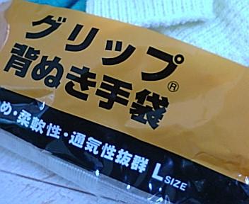 20070528131037.jpg