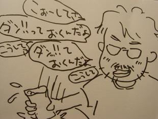 DSC01401.jpg