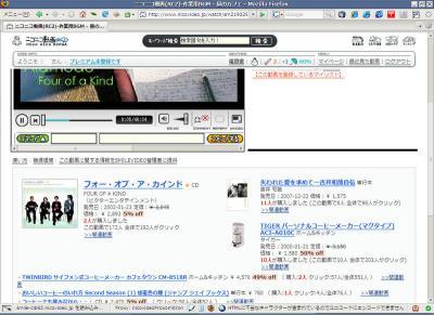 ニコニコ動画-Stylish