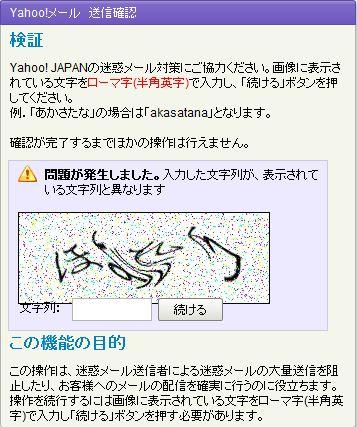 キャプチャ (2)