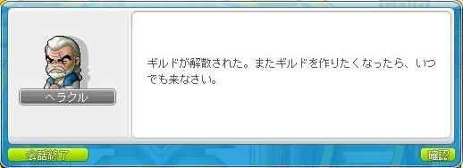 Maple120220_164858.jpg
