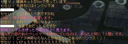 20071101165051.jpg