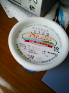 20080124154430.jpg