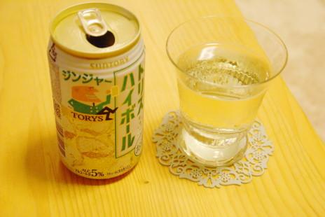 20110904_03.jpg