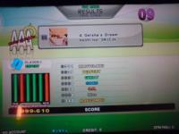 ESP A Geishas Dream PFC