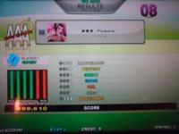 ESP 華爛漫 -Flowers- PFC