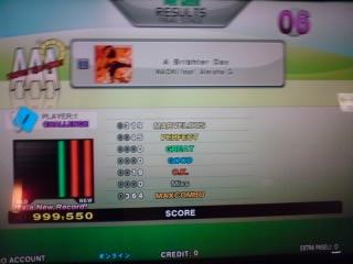 CSP A Brighter Day PFC