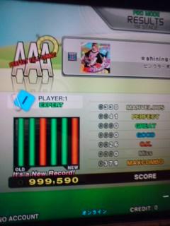 ESP ☆shining☆ PFC