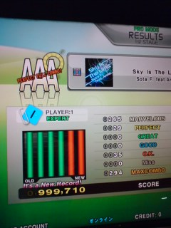 ESP Sky Is The Limit PFC