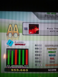 DSP Pluto The First AA