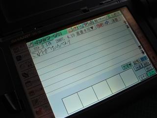 DSC01869_R.jpg